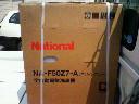 200608111356000.jpg