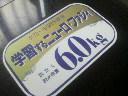 200610061507000.jpg