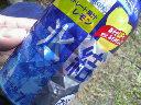 200710141039000.jpg