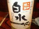 200710192039000.jpg