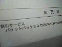 200711151918000.jpg