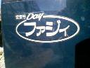 200711211150001.jpg