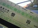 200712200735000.jpg