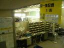200810201432001.jpg