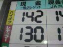200810300758001.jpg