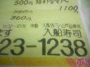 200905201821001.jpg