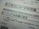 200910221825001.jpg