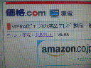 201001192237000.jpg