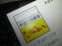 201001302159000.jpg