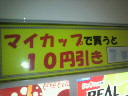 2010122113570001.jpg