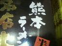 2011033110060001.jpg