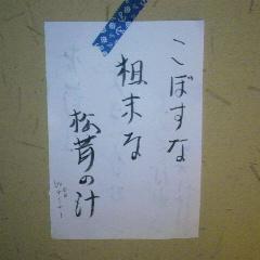 2012052411150000.jpg