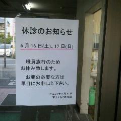 2012053117500000.jpg