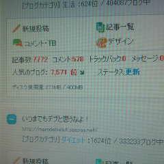 2012072708410000.jpg