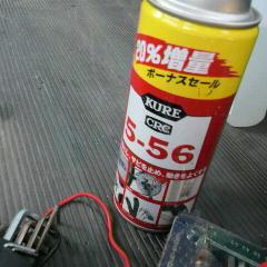 2012123111180002.jpg