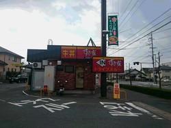 DSC_0011.JPG
