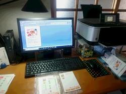 DSC_0006.JPG