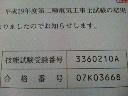 200707070745000.jpg