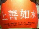 200707092103000.jpg