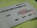 200707101809000.jpg