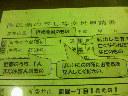 200707110839000.jpg
