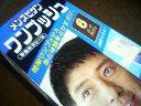 200801040851000.jpg