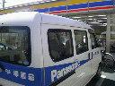 200803061302000.jpg