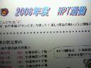 200803132159000.jpg