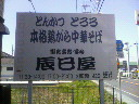 200803221158000.jpg
