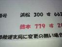 2010040716510002.jpg