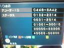 2010041312310000.jpg
