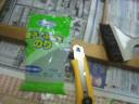 2010050708050000.jpg