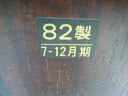2010051113240000.jpg