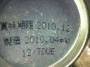 2011041912300000.jpg