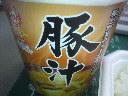 2011062012210002.jpg