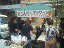 2011091111110001.jpg