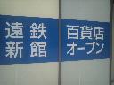 2011092013110002.jpg