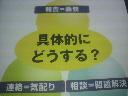 2011101320440001.jpg