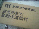 2011101410170000.jpg