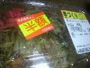 2011102220300000.jpg