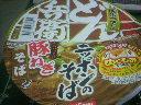 2011102912120001.jpg