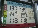 2011110508260001.jpg
