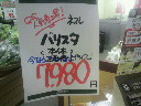 2011121415450001.jpg