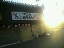 2011122107300000.jpg
