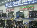2012020113500000.jpg