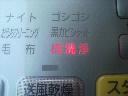 2012020917000001.jpg