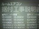 2012021312530001.jpg