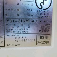 2012071722400000.jpg