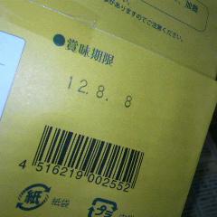 2012102221360000.jpg