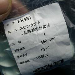 2012110511470000.jpg